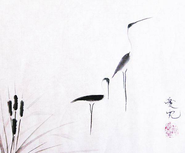 Beautiful Sumi ink painting of wading birds!