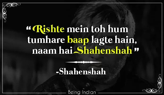 Shahenshah, Amitabh Bachann, Bollywood.