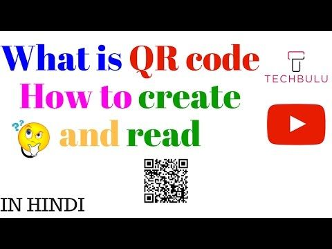 "#techbulu #""techbulu.com"" #DIY #""How to"" #vlog #""tips and tricks"" #qr #""qr code"" #""qr scan"" #""qr scanner"" #""qr code scanner"" #""qr generator"" #""qr code generator"" #""qr barcode scanner"" #""qr scanner for android"" #""qr reader "" #""qr code app"" #""qr reader android"" #""qr reader for iphone"" #""qr code scanning android"" #""qr code how it works"" #""qr code scanner android tutorial"""