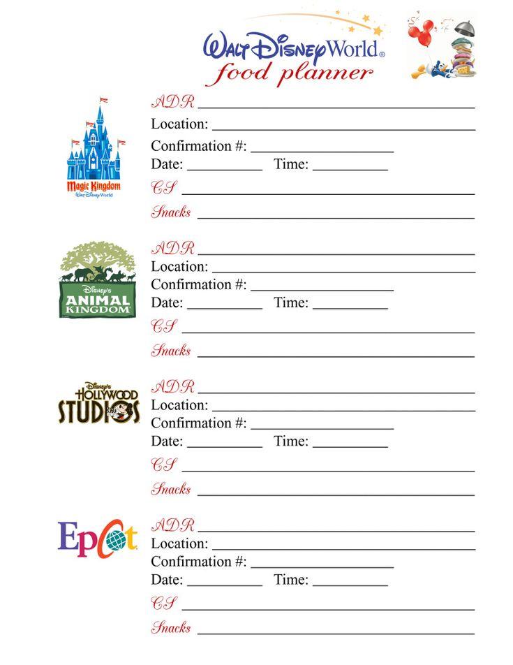 35 Best Images About Disney Binder Itinerary Printables On Pinterest