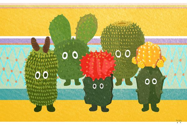 Cactus by Heekyeong Kim, via Behance