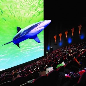 Science City, Gujarat: 3D Film, Movie Theatres, Cinema Warriors, 3D Movie, Jersey Cities, Cool Science, Children Museums, Science Center, Film Industrial