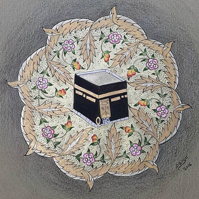 """"""" Şüphesiz insanlar için kurulan ilk ibadet evi, elbette Mekke'de alemlere rahmet ve hidâyet kaynağı olarak kurulan Kâbe'dir. ( Âli imran sûresi: 96) """""""