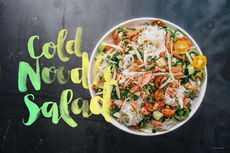 Give me all the noodles, even in the summer. I don't mind sweating over a bowl of ramen or pho, especially if it's homemade. But, if you're not up for the noodle sweats, don't worry, I've got your back with...