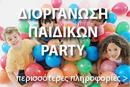 partyshop.gr   e-shop