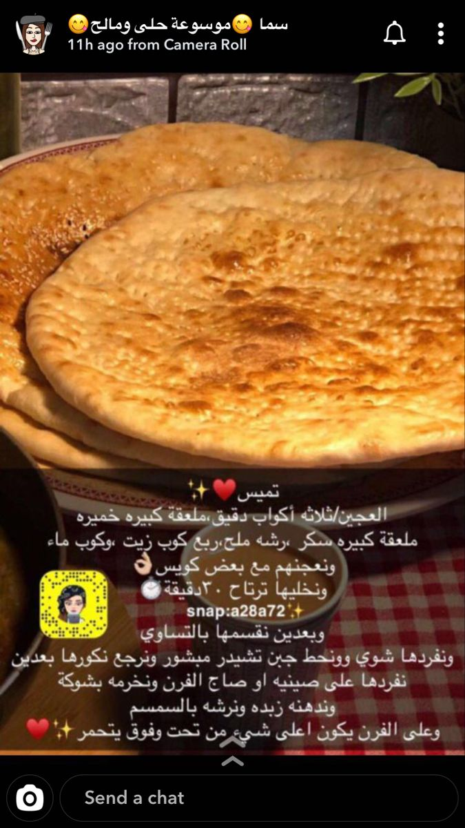 Pin By سواد الليل On Cooking In 2020 Cooking Recipes Desserts Food Receipes Food Recipies
