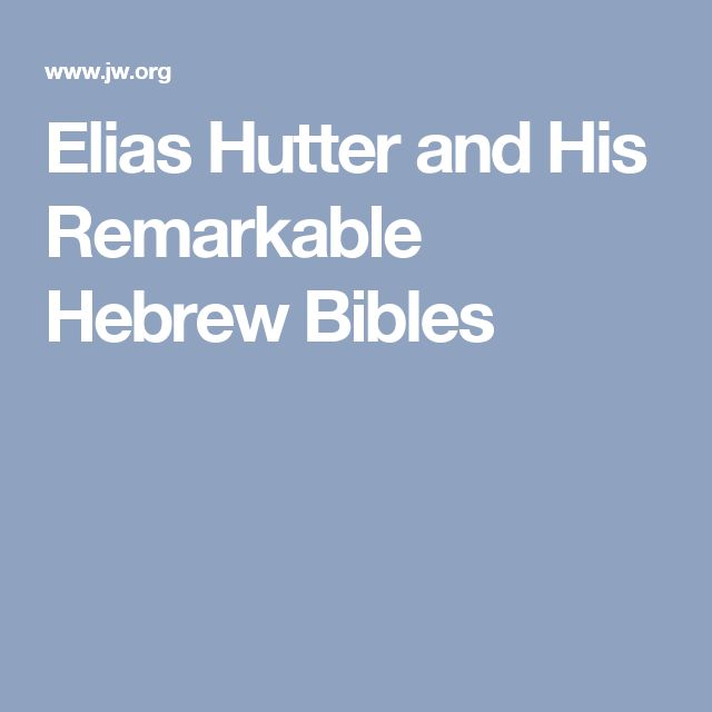 Elias Hutter and His Remarkable Hebrew Bibles