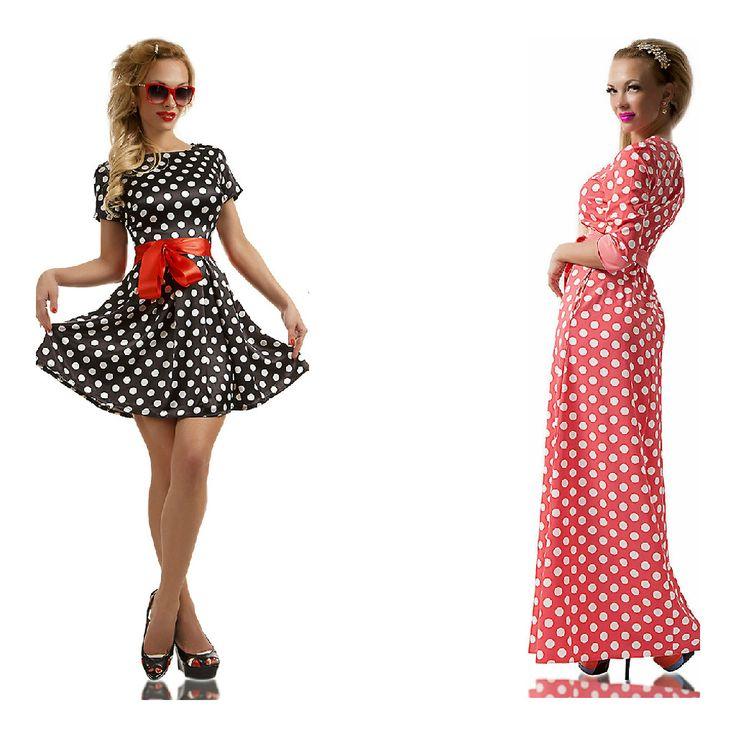 Королева бала в платье цвета марсала  TrendyU