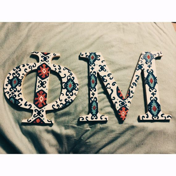 Hand Painted Wooden Letters on Etsy, $12.00