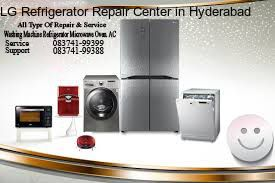 LG Repair center in Hyderabad offers best Refrigerator Services. Digital electronic service Provides Reliable Doorstep in 24*7 Service Center.100% Genuine and Quality Service & Repair Center. We Replace All Failure Parts With Genuine Spare Parts Bought From Relevant Brands. Contact us on.+91-9100055546,9100055547,040-65554446.  http://www.digitalelectronicservice.com/lg-refrigerator-repair-center-in-hyderabad.php