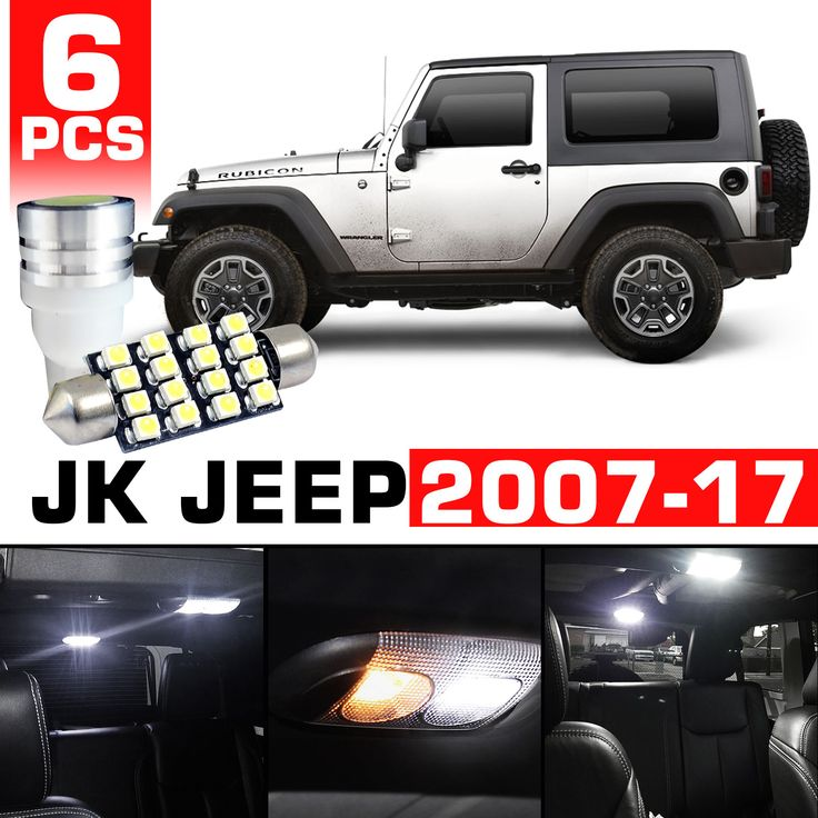 LED interior bulb kit for Jeep Wrangler JK 2007-2017