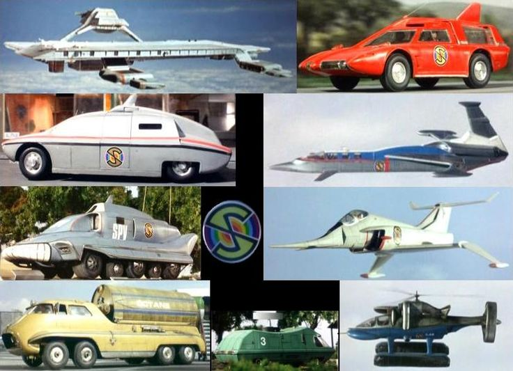 Captain Scarlet's Spectrum vehicles