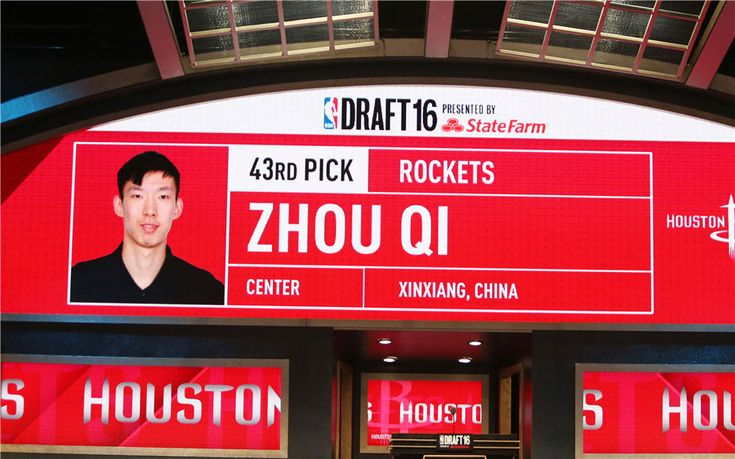 Okay...just think this through...this fine Chinese fellow is drafted by the National Basketball League...and the NBA doesn't have a team in China...and...the top draft pick in the recent National Hockey League draft was an American...only second time this has been done...and he comes from Scottsdale, Arizona...a land of almost no hockey rinks when he grew up...so...isn't this just delightful how the world...and the world of sports...has become such a wonderful place for opportunity and…