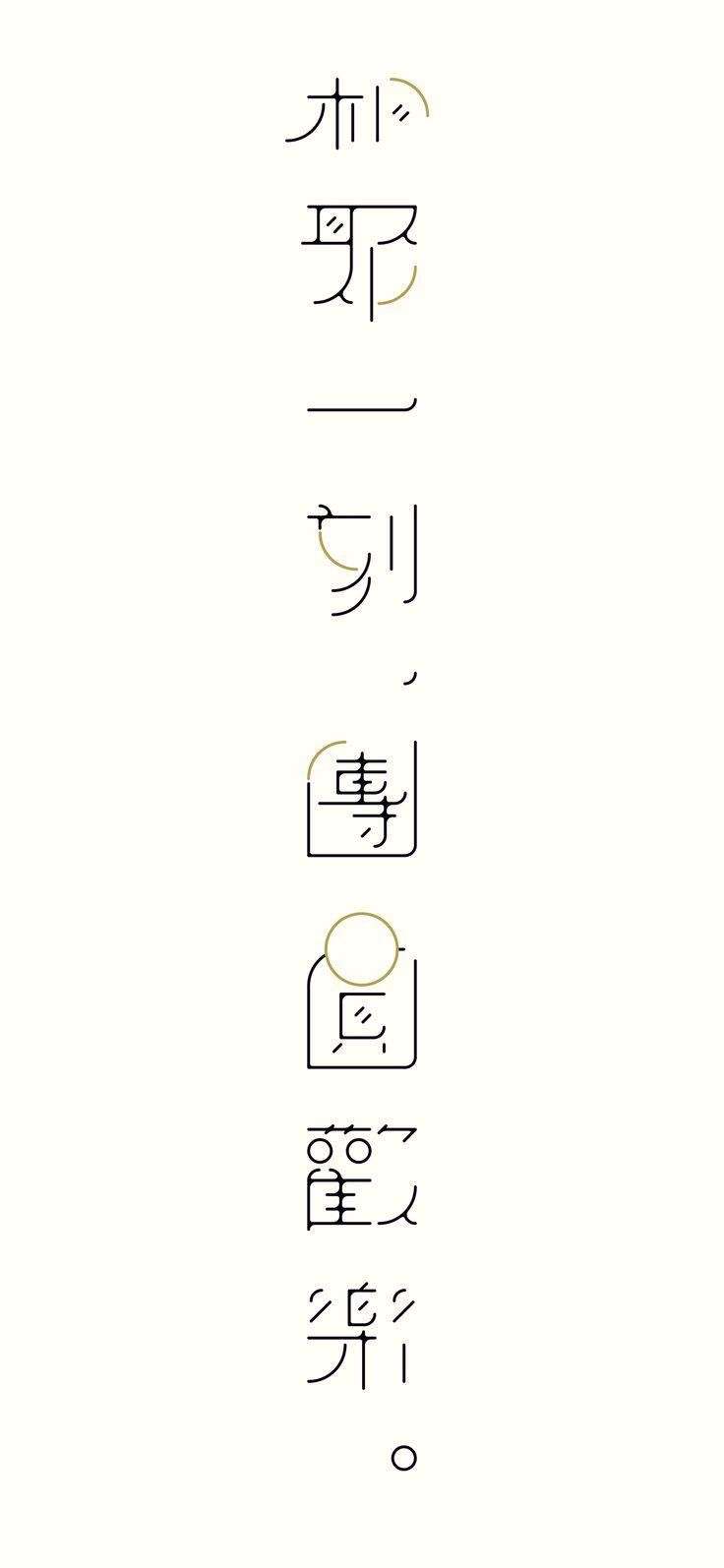 相聚(together)一刻(quarter),團圓(Reunion )歡樂(happy)。 on Behance