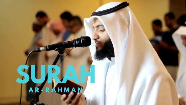 Best Quran Recitation in the World 2017 || Emotional Recitation || by Sheikh Mansour Mohideen