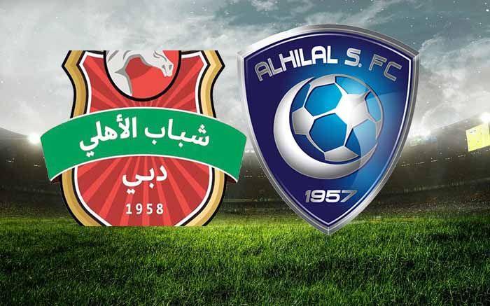 موعد مباراة الهلال ضد شباب الأهلي دبي فى دورى ابطال اسيا In 2020