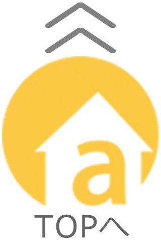 アンジェweb shop(インテリア雑貨ショップ)【楽天市場店】スマホ版