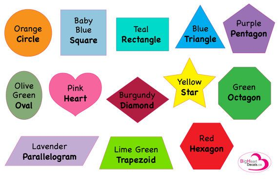 Best Images About Big Heart Educational Wall Decals On - Educational wall decals
