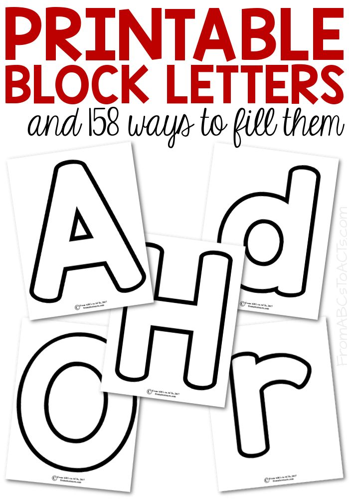 Exhilarating image in block letters printable