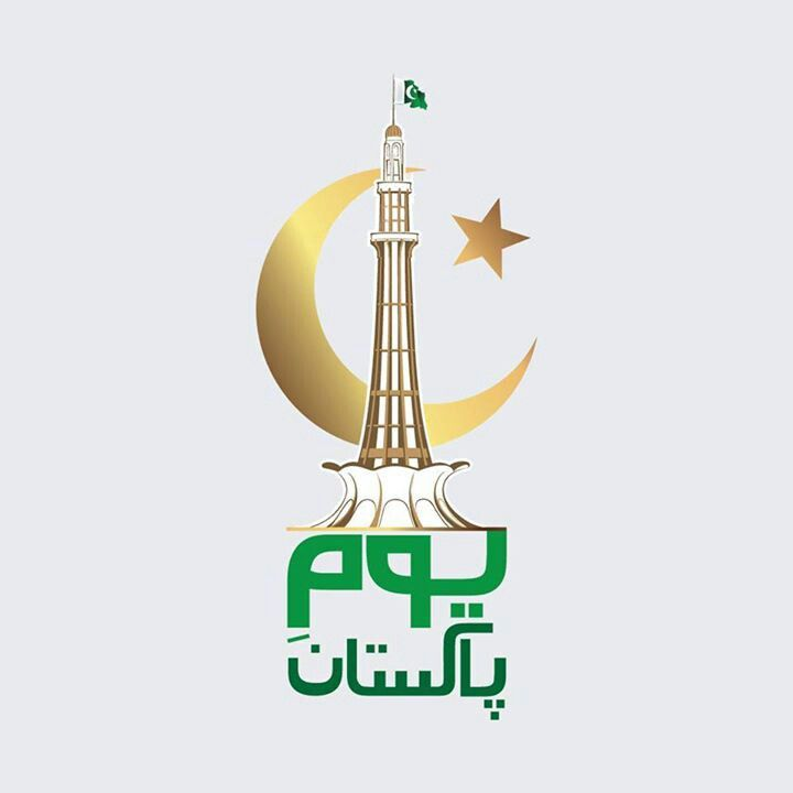 23 march Pakistan Day  Our resolution can not be challenge