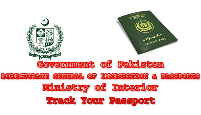 dce9a68c70025b004bf5e232f19dd4b0 - How To Track Passport Application Status In Pakistan