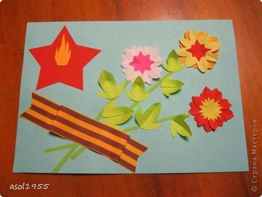 Такие открытки сделали ребята 4 классов вГПД школы№518 г. С-Петербурга в подарок ветеранам ВОВ ,которые придут в гости. фото 1