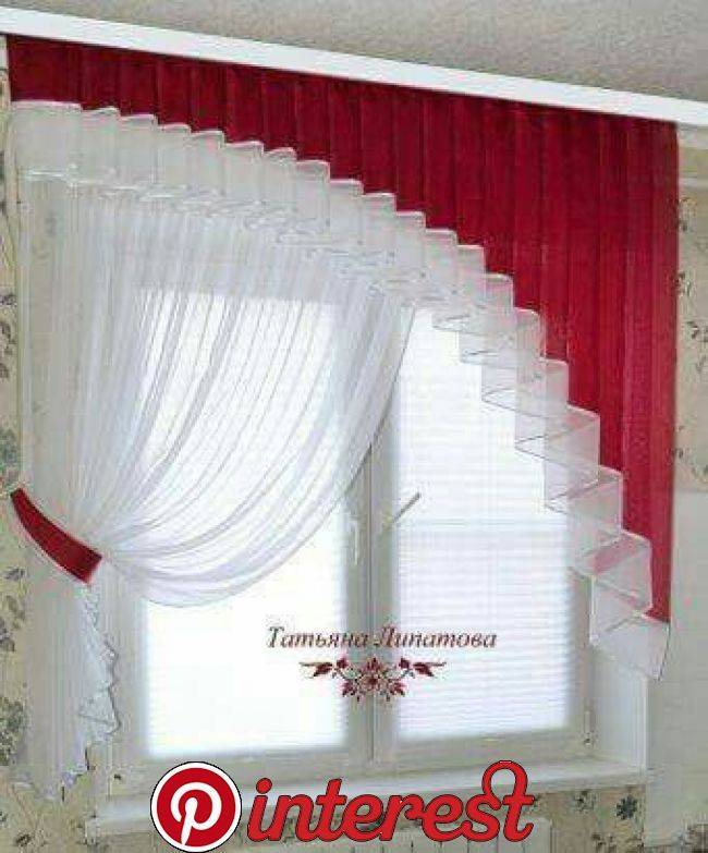 Gartendekoration Gartendekoration Curtain Decor Diy Curtains