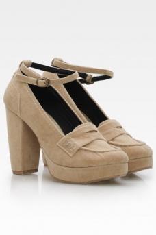 Berrybenka.com - BELLA LUNA Clarissa Nude Heels IDR 300.000