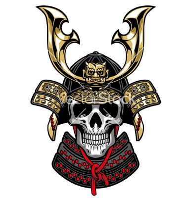 Samurai skull vector | samurai | Pinterest | Samurai ...