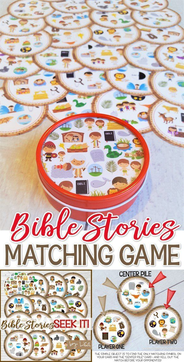 Seek IT! {Bible Stories Edition} PRINTABLE Matching Game
