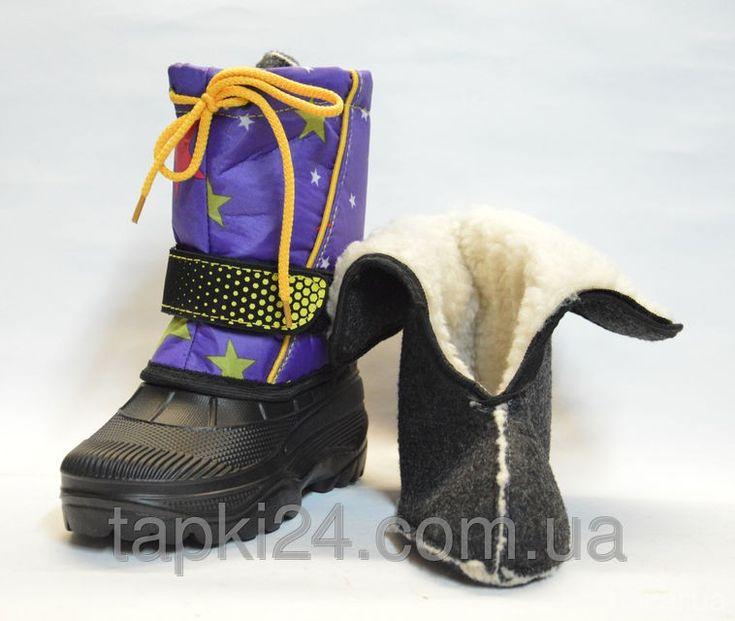 Оптом от производителя,интернет магазин Tapki24 предлагает детские сапоги, дутики, зимние, теплые. Есть разные цвета и фасоны. размерный ряд: -...