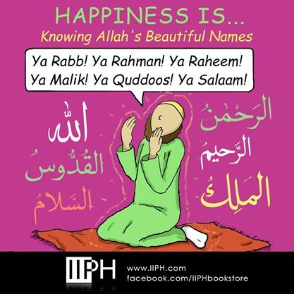 Happiness is... Illustration by Absar H. Kazmi For more exciting Islamic materials visit us at www.IIPH.com
