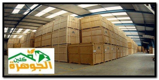 شركة الصفرات لتخزين العفش بالرياض 0552419364 Wood