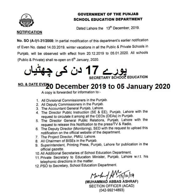 Notification For Winter Vacations Holidays In Schools Punjab