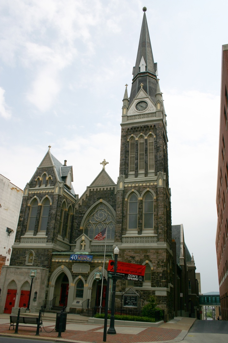 Allentown, PA This is where the Liberty Bell was hidden on its way to Philadelphia.  This church still stands today.