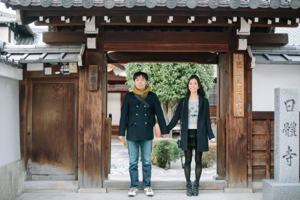 Engagement Shoot in Japan   photography by http://annawu.com/