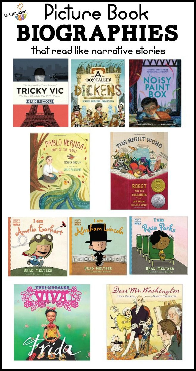 This list of nonfiction picture book biographies tell a story that makes it seem like you're reading a fiction book. EXCELLENT list!!