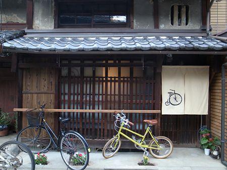 "Noren (entrance curtain) vol.46 ""cycle""    のれん紀行46 町家のまえには 「自転車のれん」 by wakokato"