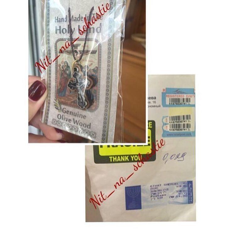 В наличии❗️Нательный крест из оливкового дерева🌿Со Святой Земли🇮🇱 Цена 1200р. 📲+79824190249 💌Доставим🌍🚗