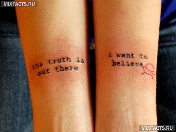 оригинальные двойные татуировки на руке