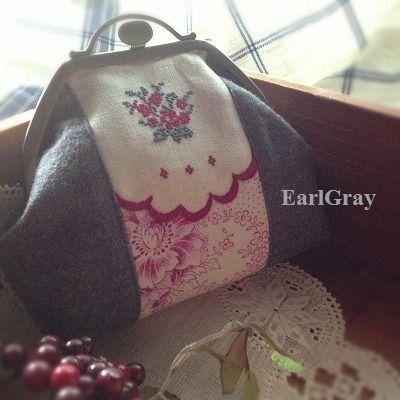 EarlGray