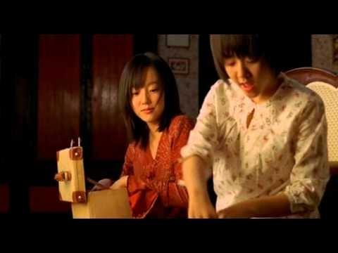 A Tale of Two Sisters (장화 홍련), 임수정, 염정아, 문근영, 김갑수