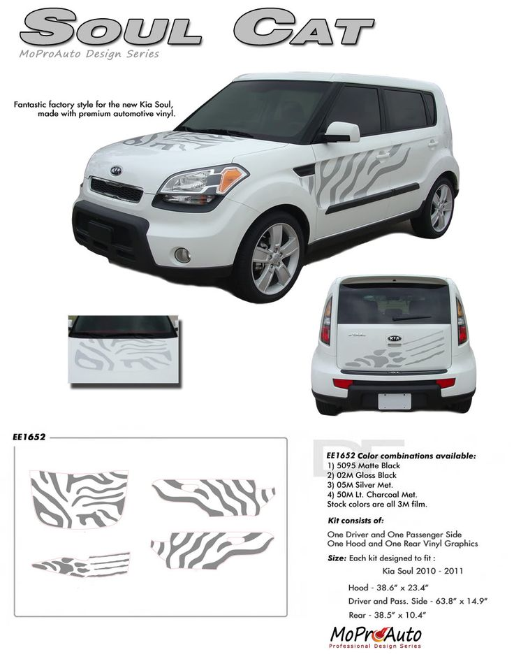 "SOUL CAT : ""Factory Style"" Vinyl Graphics Kit for 2010 2011 2012 2013 Kia Soul Vinyl Graphics Decals Striping Kit ""Factory OEM Style"" with Professional Automotive Vinyl at a Discount Price!"