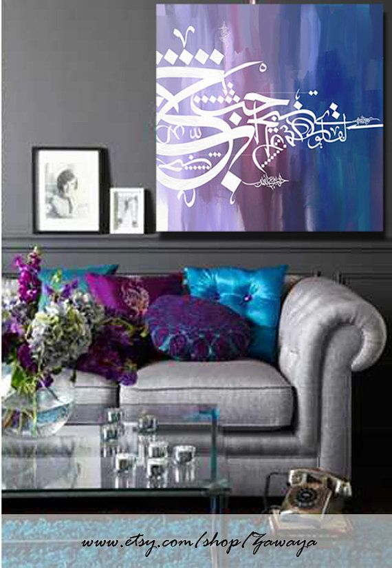 Home decor oil painting canvas print white blue navy purple interior design wall art, arabic calligraphy Print Canvas Artwork. via Etsy.