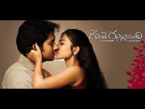 Uday Kirans Super Hit Romantic Telugu Full Movie Gunde Jhallumandi