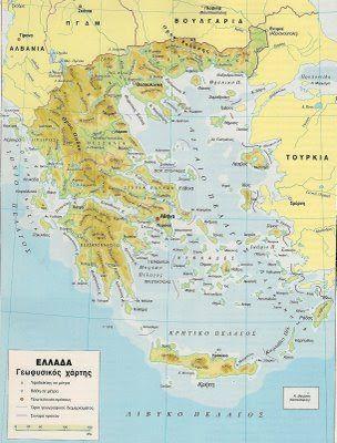 e-blogakia: Κεφ. 20  Γεωγραφία Ε΄ Οι λίμνες της Ελλάδας