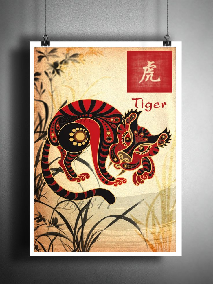 Merveilleux Chinese Zodiac Tiger, Asian Wall Art, Tiger Art Print, Childrens Animal Art,