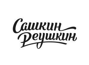 леттеринг любви: 20 тыс изображений найдено в Яндекс.Картинках