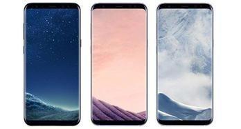 Samsung Galaxy S8 Garansi Resmi - Belanjadotcom