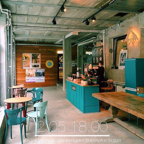 кофейня Даблби в Нижнем Новгороде: 18 тыс изображений найдено в Яндекс.Картинках